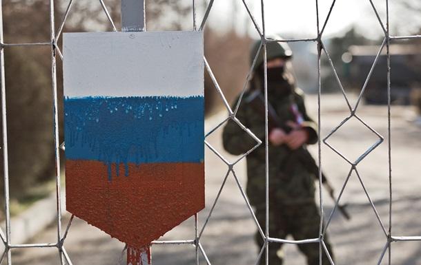 Обзор иноСМИ: Как Россия будет делить Украину