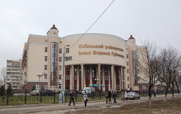 Семь студентов из Крыма начали учебу в киевском университете