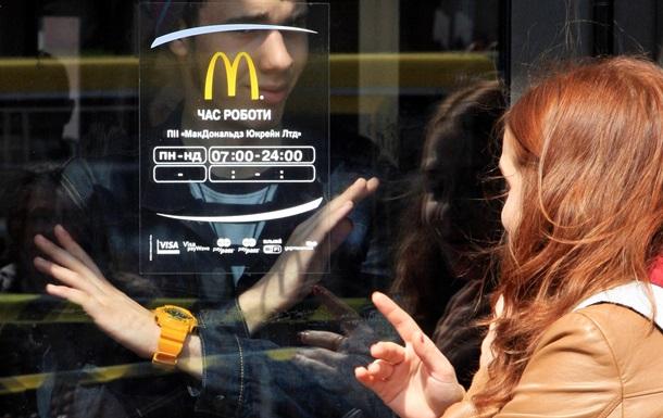 Невільна каса. Фото внезапно закрывшегося McDonald s в Симферополе