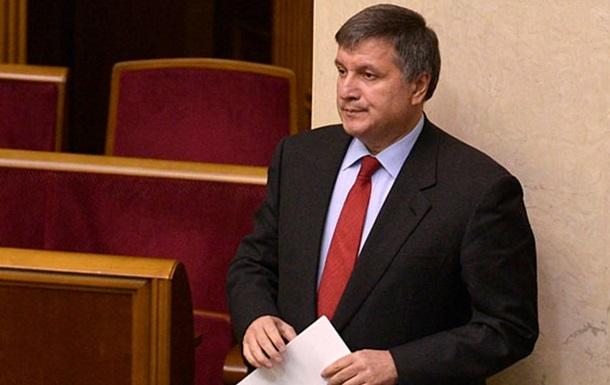 Аваков хочет ввести уголовную ответственность за подкуп избирателей