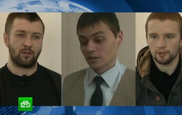 Задержанными в РФ  террористами  оказались украинские заробитчане - СМИ