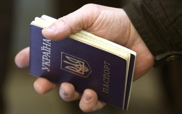 Крымчане смогут оформлять украинские документы в Херсоне