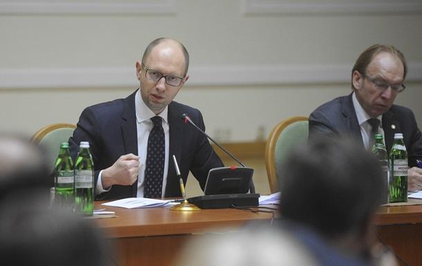 Украина намерена модернизировать ГТС совместно с ЕС и США – Яценюк