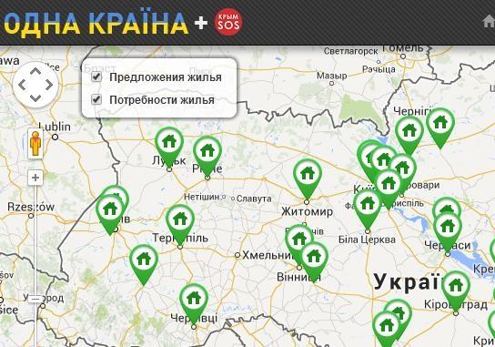 Запущен интернет-проект для помощи поиска жилья бежанцам из Крыма  Одна країна