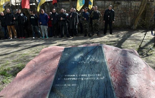 В Киеве открыли памятный знак Ангелам в белых халатах