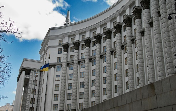 Кабмин принял программу защиты малообеспеченных украинцев