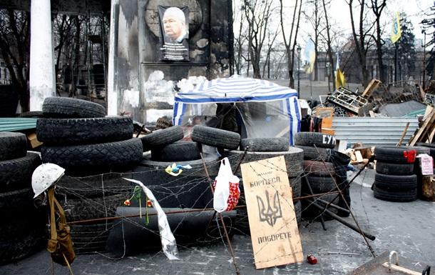 Прокуратура Киева разыскивает пострадавших 18-20 февраля