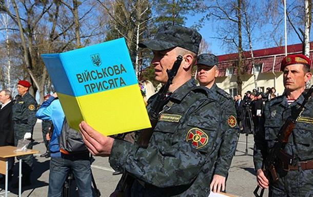 Добровольцы Нацгвардии присягнули на верность народу Украины