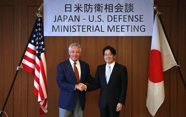 США намерены разместить два дополнительных эсминца с системами Aegis в Японии