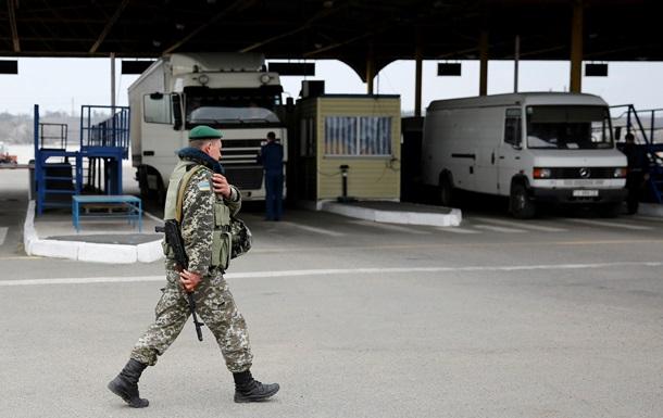 7 апреля вступят в силу ограничения пребывания россиян в Украине