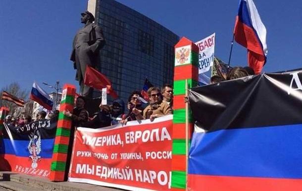 Пророссийские активисты в Донецке намерены просить помощи у Китая