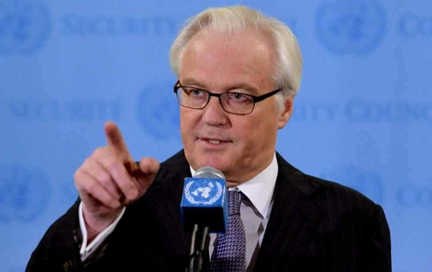 Холодной войны  с Западом нет - постпред России в ООН