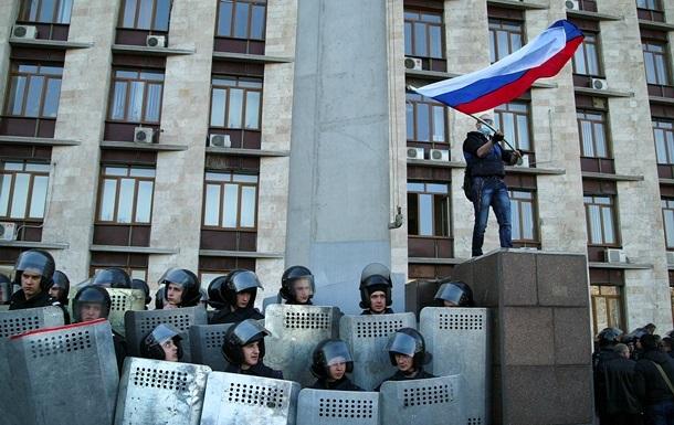 Прокуратура начала расследование по факту захвата СБУ в Донецкой области