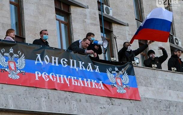 Активисты в ДОГА требуют создать Донецкую республику