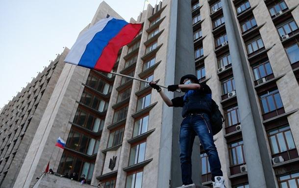 Народный совет  включил Донецкую область в состав России