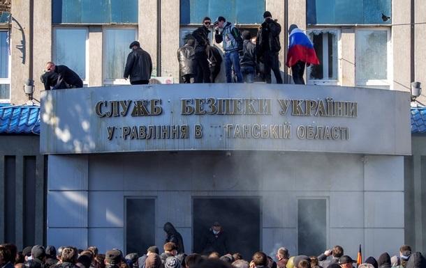 Действия иностранных спецслужб на востоке Украины находятся под контролем - СБУ