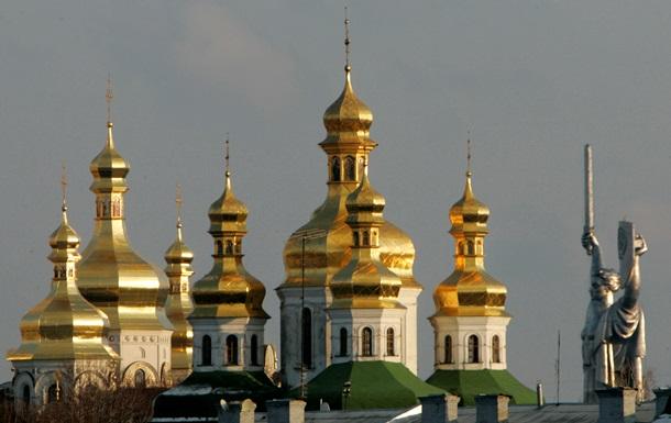 Перед поездкой в Украину россиян просят страховаться на 30 тысяч евро