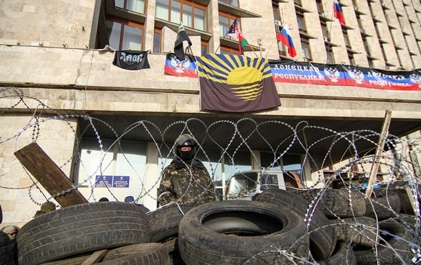 Митингующие в Донецке вооружены автоматами и гранатометами - СМИ
