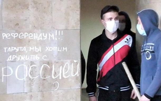 Во власти сепаратистов. Видео и фото из захваченного здания Донецкой ОГА