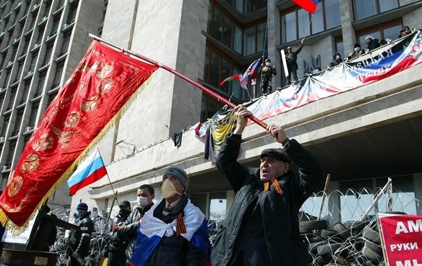 Действия протестующих в Донецке расследуются по статье о захвате госвласти