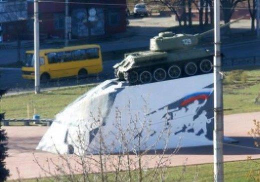 Пророссийский вандализм