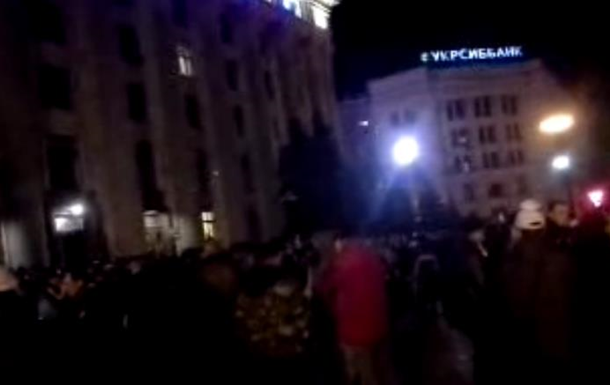 Пожар в Харьковской ОГА потушен: здание заняли митингующие