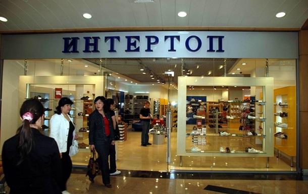 Сети Intertop, Plato, Zara и др. закрываю свои магазины в Симферополе