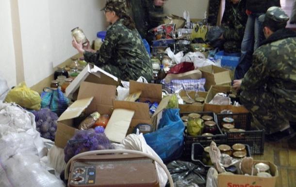 Военнослужащие из Бельбека поблагодарили украинцев за поддержку