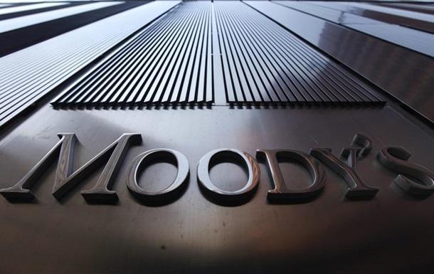 Moody s понизило рейтинги Киева и Харькова