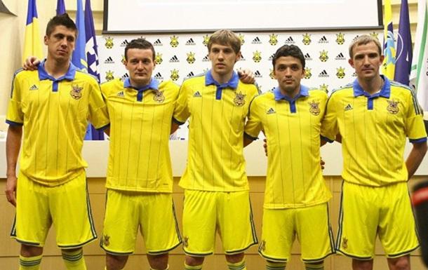 Фотогалерея: Игроки сборной Украины показали фанатам свою новую форму