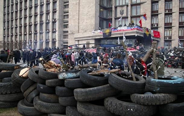 Турчинов поручил взять под госохрану Донецкую ОГА
