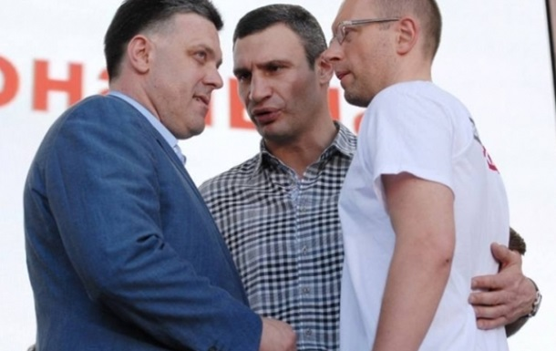 Батьковщина о преступной власти киевской хунты