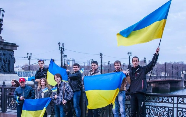В Донецке прошел флеш-моб за единство Украины