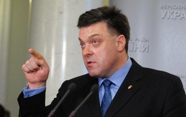 В случае непринятия закона о люстрации мы будем требовать досрочные выборы парламента - Тягнибок