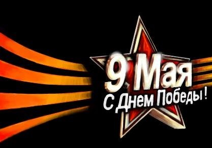 В ноябре 2014 Киев попросится в состав РФ