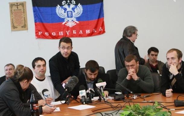 В Донецке жену Губарева назначили  министром иностранных дел