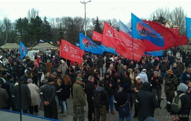 В Одессе прошел марш сторонников России