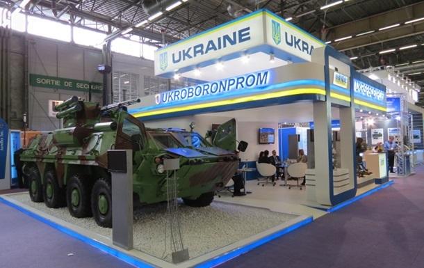 Укроборонпром опроверг информацию о продолжении поставок военной продукции в РФ