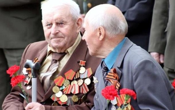 Ко Дню Победы ветеранам повысят выплаты