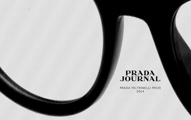 Prada объявляет международный литературный конкурс
