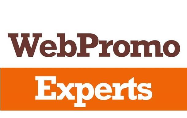 «WebPromoExperts» открывает набор на курс по контекстной рекламе