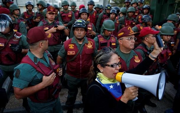 Количество погибших в венесуэльских митингах увеличилось до 41 человека