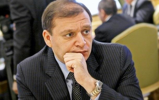 Зампредседателя Донецкого облсовета посвятил Добкину песню