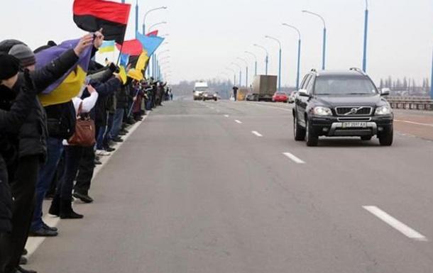 Связанные одной целью. Жители Днепропетровска образовали  Цепь Единения