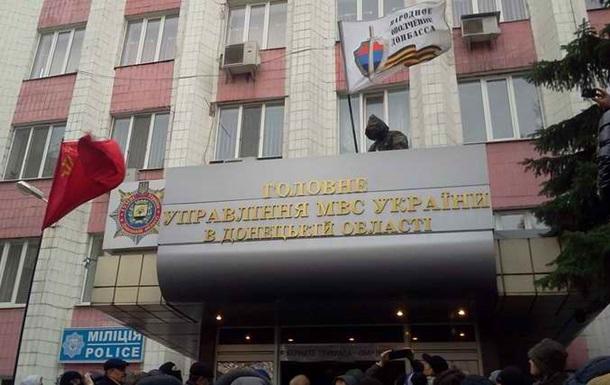 Над зданием донецкой милиции вывесили флаг Народного ополчения Донбасса