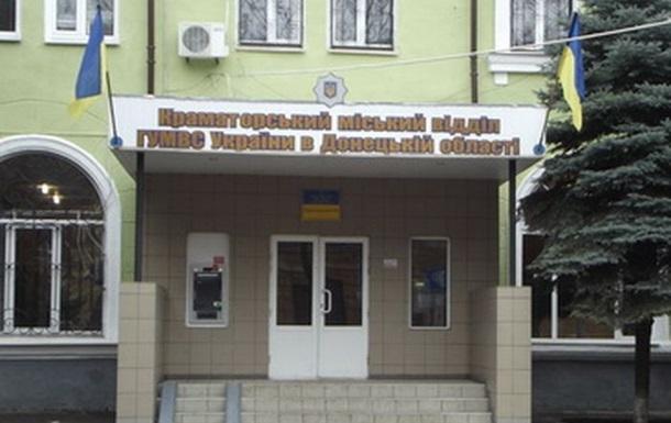 В Краматорске со стрельбой захвачен горотдел милиции
