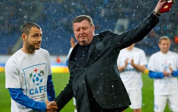 Футболист Днепра Канкава награжден знаком почета за спасение динамовца Гусева