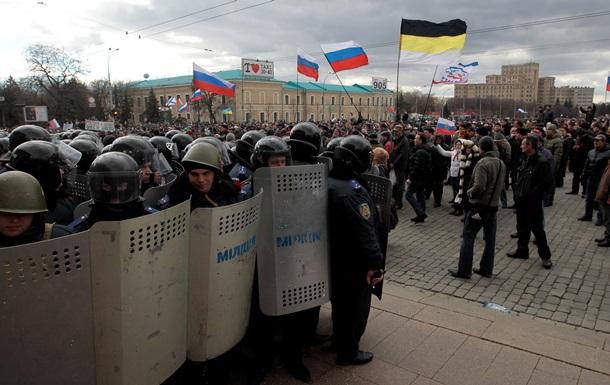 В Харькове сторонники федерализации собираются на митинг