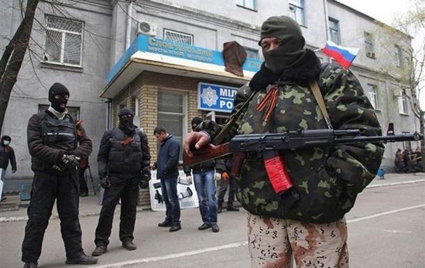 В Славянске уже освобождены здания СБУ, милиции и мэрии - Бригинец