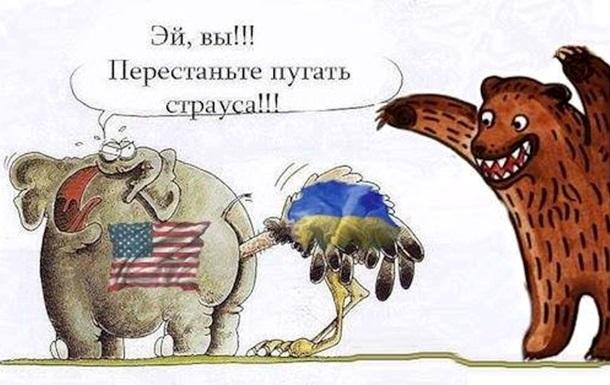 В УКРАИНЕ КАПЕЦ